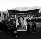 "Revisiting the ""Cultural Revolution"" in Tibet"
